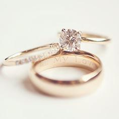 Обручальные кольца Снятын