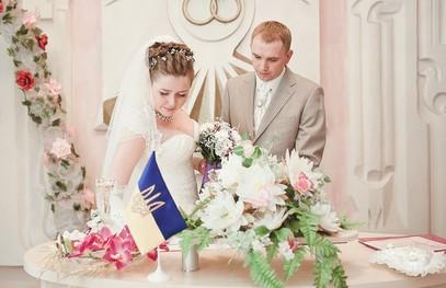 регистрация брака в загсе