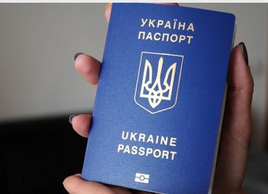 Прощай, девичья фамилия: смена паспорта и других документов после замужества