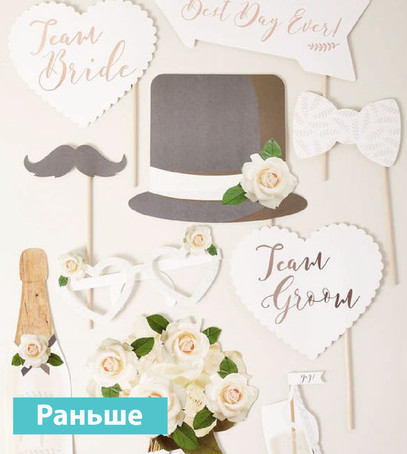 фотобудки на свадьбу