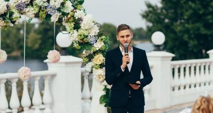 Ведущая на свадьбу украина