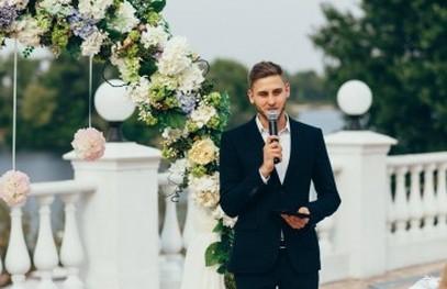 Ведущий выездной свадьбы