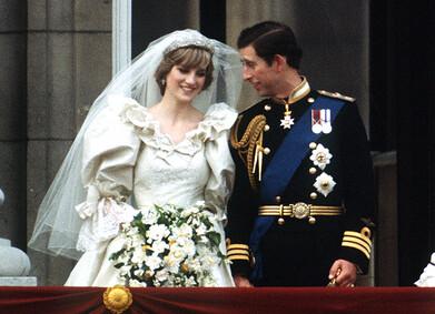 Не все так гладко: форс-мажоры на королевских свадьбах
