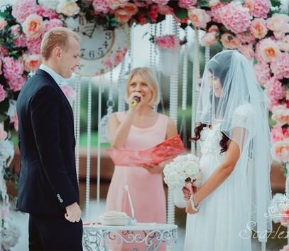 Свадебный церемониймейстер