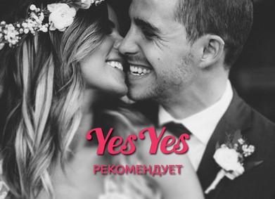 Как сэкономить 35% свадебного бюджета?