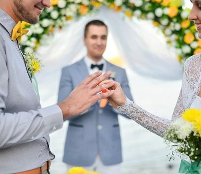Ведущий свадебной церемонии