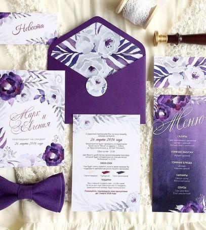 Пригласительные на свадьбу фиолетовый