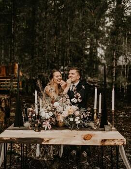свадьба с чего начать