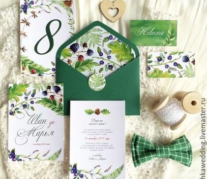 Пригласительные на свадьбу в стиле ботаник