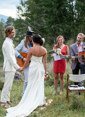 брачная церемония с живой музыкой