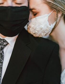свадьба в карантин