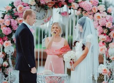 Свадебный ведущий – ответы на популярные вопросы невест