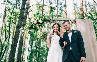 выездная церемония, свадьба, на природе