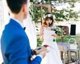 Написать свадебные клятвы друг другу.