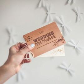 Время вручать будущим гостям свадебные приглашения.