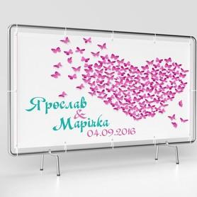 NOVAstudio - пригласительные на свадьбу в Черновцах - портфолио 2
