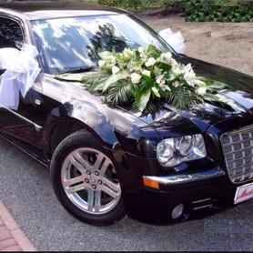 Chrysler 300C - авто на свадьбу в Житомире - портфолио 2