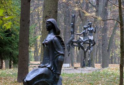 Парк им. Тараса Шевченко - фото 1