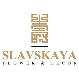 Декоратор, флорист Slavskaya Flower& Decor