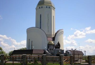 музей Первокниги - фото 1