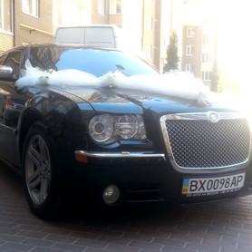Chrysler 300c, авто на весілля, трансфер - авто на свадьбу в Хмельницком - портфолио 5