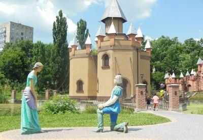 Детский парк Сказка - портфолио 2