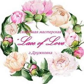 Декоратор, флорист Наталия Вышиванюк