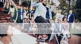 Василий Богданов - портфолио 5