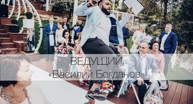 Василий Богданов - фото 5