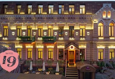 Дворик Отеля 19 - фото 3