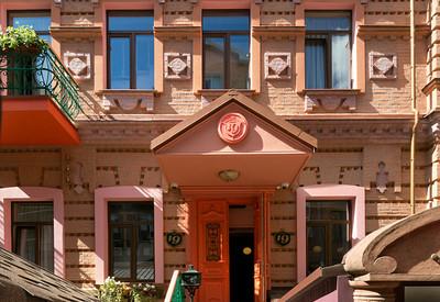 Дворик Отеля 19 - фото 1