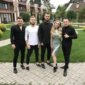 Kamin Band