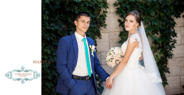 Ольга и Сергей - фото №1