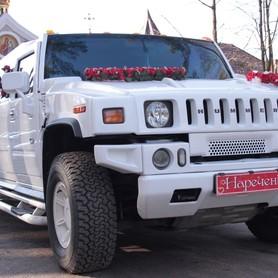 Лімузин Хамер - авто на свадьбу в Ивано-Франковске - портфолио 6