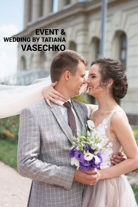 Татьяна Васечко