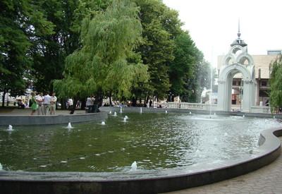 Сквер Победы - фото 2