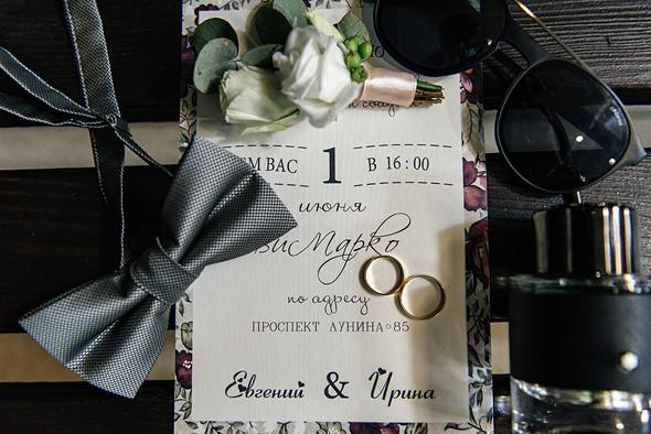 Евгений & Ирина - фото №10