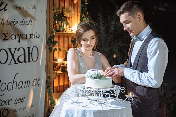 Евгений & Ирина - фото №110