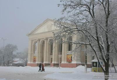 Областной академический музыкально-драматический  театр им. М.Кулиша - фото 3