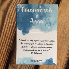 CreArtis - пригласительные на свадьбу в Киеве - фото 1