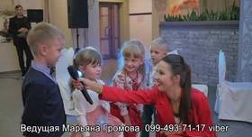 Марьяна Громова - фото 4