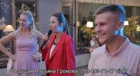 Марьяна Громова - портфолио 1