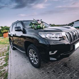 Toyota Prado - авто на свадьбу в Виннице - портфолио 3