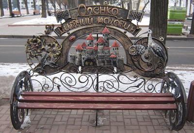 Аллея влюбленных - место для фотосессии в Хмельницком - портфолио 5
