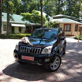 Toyota Land Cruiser Prado - авто на свадьбу в Виннице - портфолио 1