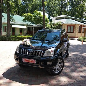 Toyota Land Cruiser Prado - авто на свадьбу в Виннице - портфолио 4