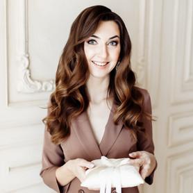 Церемониймейстер Алина Кострубицкая