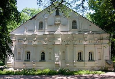 Парк Черниговский Детинец или Вал - фото 2