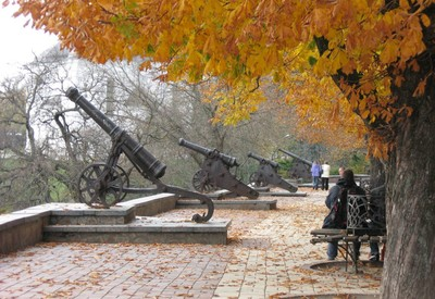 Парк Черниговский Детинец или Вал - фото 1