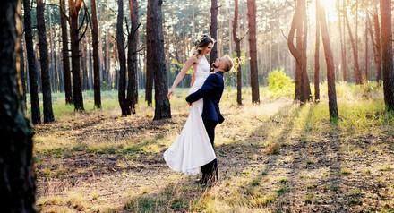 Скидка 20% на все свадебные пакеты,на дату 7.07.18!!!